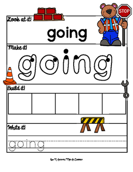Construction Zone: Sight Word Mats! First Grade Edition