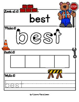 Construction Zone: Sight Word Mats! Second Grade Edition