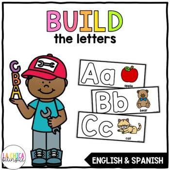 Build a Letter (Construye las Letras) - {English & Spanish}