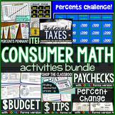 Consumer Math Activities Bundle - Financial Literacy