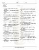 Container Words Translating Spanish Worksheet