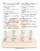 Container Words Word Spiral Spanish Worksheet