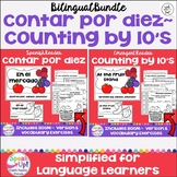 Contar por diez /Counting Fruit by 10s Readers & BOOM versions {Bilingual}