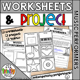 Music (aka Pop/Rock) Performers - Worksheets and Project