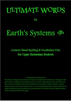 Content-Based Spelling & Vocabulary Unit - Earth's Systems