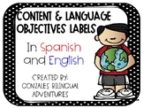 Content and Language Objectives GBA FREEBIE