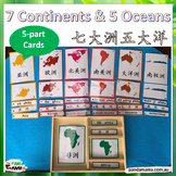 Continents & Oceans Activities in Chinese, Pinyin and Engl