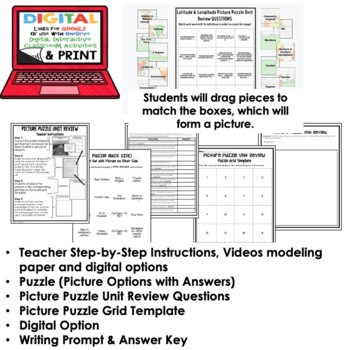 Continents and Oceans Picture Puzzle, Test Prep, Unit Review, Study Guide
