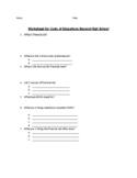Continuing Education Worksheet