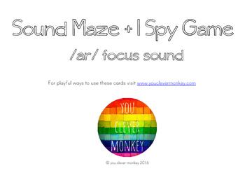 Controlled 'ar' Sound Maze and I Spy Game
