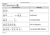 10 Conversational Chinese Lessons