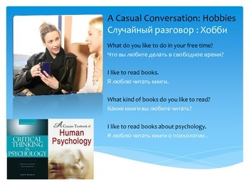ESL Conversational English: The Casual Conversation (with Russian translation)