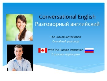 ESL Conversational English: The Casual Conversation (with
