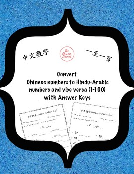 Convert the Chinese numbers to Hindu-Arabic Numbers and vice versa (1-100)
