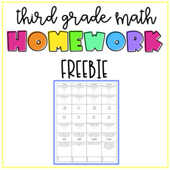 3rd Grade Math Homework for the ENTIRE SEMESTER!!! FREE SAMPLE!