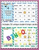 Converting Units of Measure - Customary - Digital Bingo