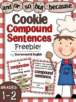 Cookie Compound Sentences FREEBIE!