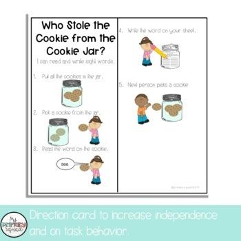 Cookie Jar- Sight Word Work