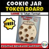 Cookie Jar Token Board (10)