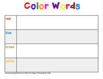 Cookie Sheet Color Word & Sight Word Pages