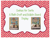 Cookies For Santa Addition Craft