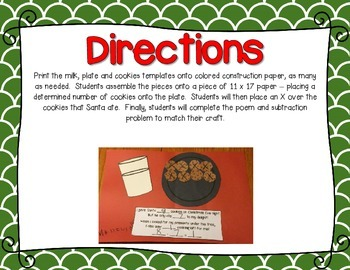 Cookies for Santa Subtraction Craft