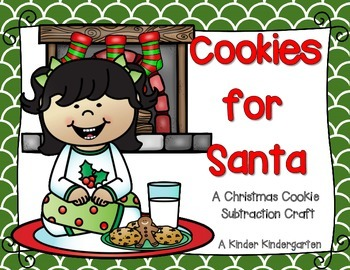 Cookies for Santa Subtraction Craft