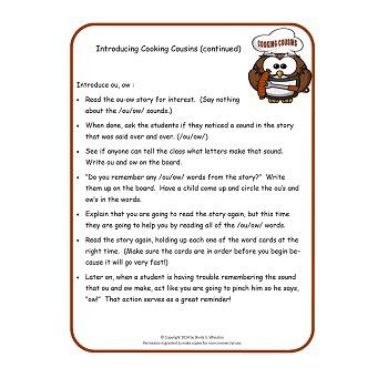 Cooking Cousins: Introduction Freebie for ou/ow