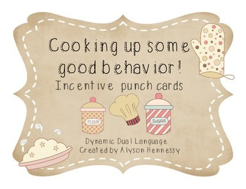 Cooking Up Sweet Behavior FREEBIE-Behavior Incentive Punch Cards