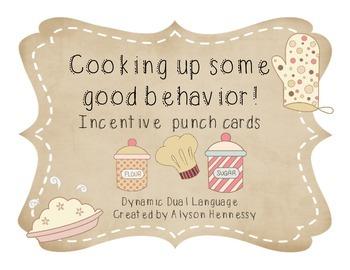 Cooking Up Sweet Behavior FREEBIE-Behavior Incentive Punch Cards