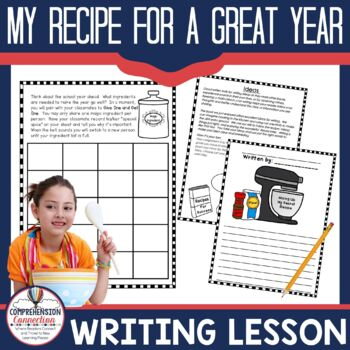 Cooking Up a Great Year Reading and Writing Activity
