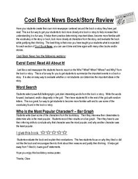 Cool Book News - Book Review Worksheet