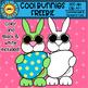 Cool Bunnies FREEBIE Clip Art