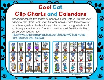 Cool Cat Calendar and Behavior Clip Chart Bundle EDITABLE 2018-2019