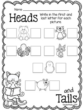 Cool Cat Math & Literacy Printables!