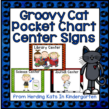 Cool Cat Pocket Chart  Center Cards