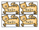 Cool Cats Multiplication Facts