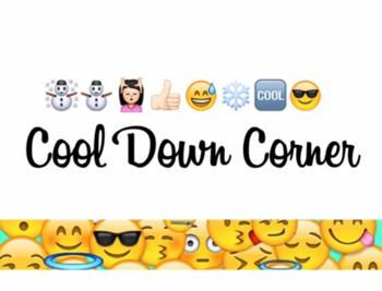 Cool Down Corner
