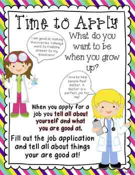 Cool Jobs- Supplemental Resources for Treasures First Grade