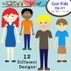 Cool Kids Set: Clip Art Graphics for Teachers