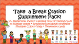 Cool down Corner Bonus Supplement Pack! Instant Resources! SEL