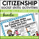 Social Stories Cooperation Bundle