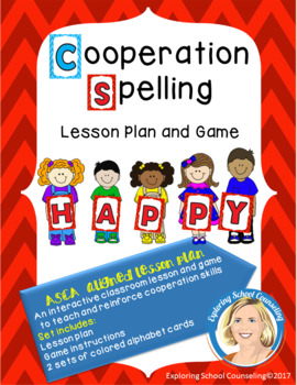 Cooperation Spelling Game and Lesson Plan