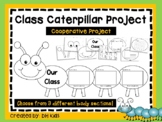 Cooperative Art & Writing Project, Caterpillar Cut and Color Activity, Classroom