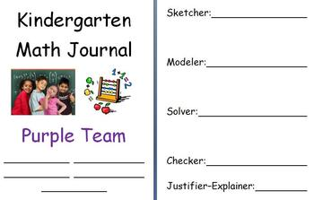 Cooperative Group Work Math Journal