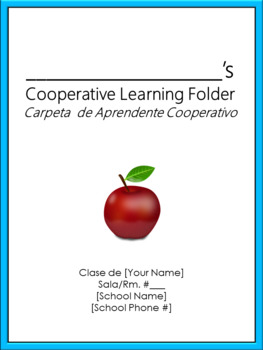 Cooperative Learning Folder Cover Sheet - Bilingual - Aqua Border