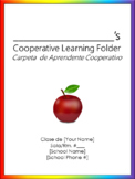 Cooperative Learning Folder Cover Sheet - Bilingual - Noah's Rainbow