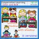 Cooperative learning (partners) clip art Color/ black&white