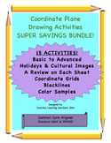 Coordinate Graphing Bundle Pack-15 Graphing Activites-Basic to Advanced