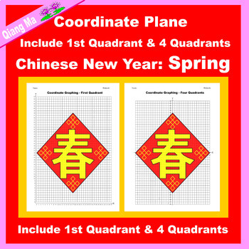 Coordinate Graphing Picture: Chinese New Year Bundle 4 in 1